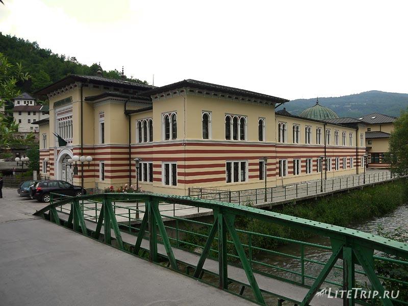 Босния и Герцеговина. Дом Турецкого Паши в Травнике.
