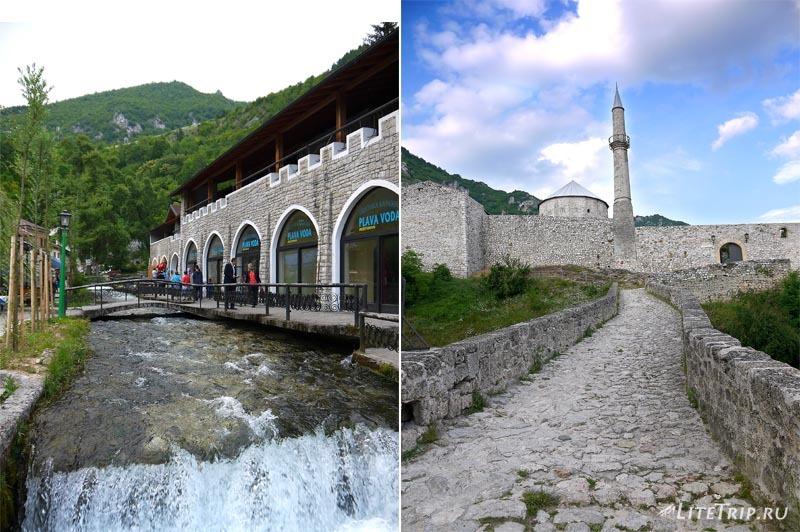 Босния и Герцеговина. По городу Травник.