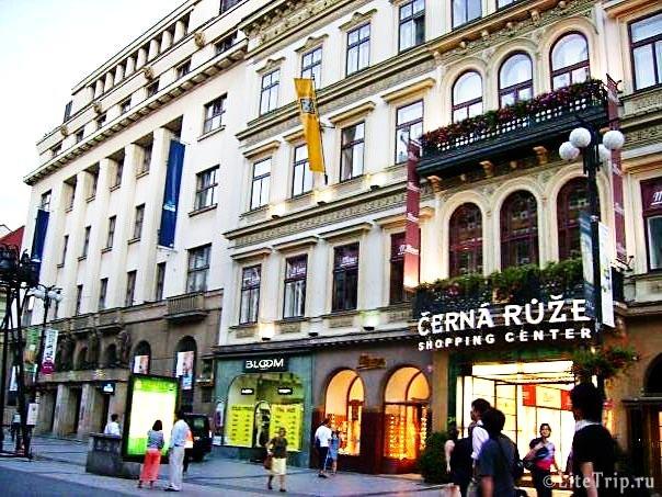 praga_shoping_center