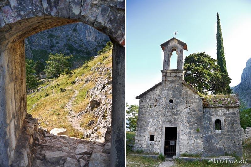 Черногория. Крепость в Которе - лаз к церкви.