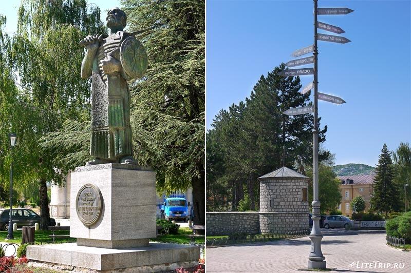 Черногория. Скульптуры в городе Цетинье.