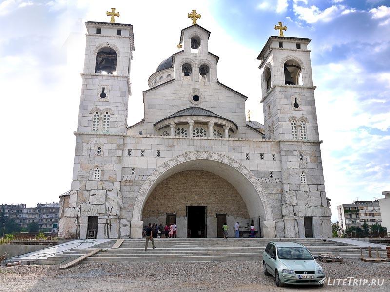 Черногория. Христианская церковь в Подгорице.