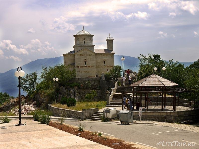 Черногория. Острог - церковь.