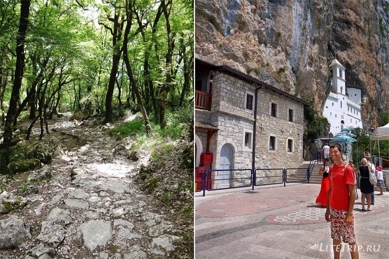 Черногория. Каменные ступени к Острогу.