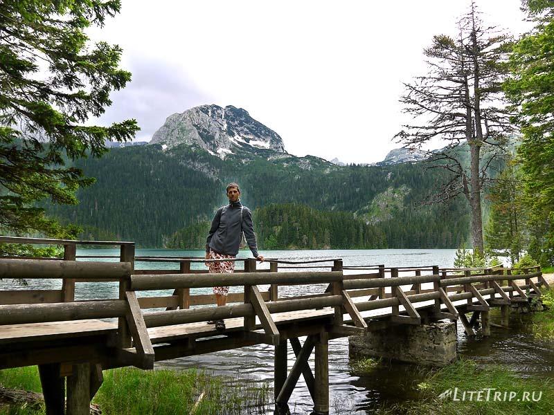 Черногория. Парк Дурмитор - Черное озеро, мостик