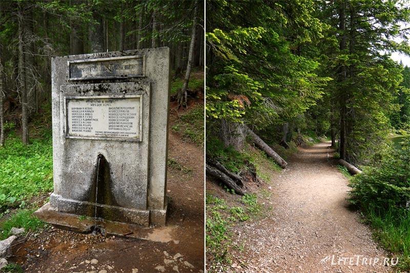Черногория. Парк Дурмитор - тропа вокруг Черного озера.