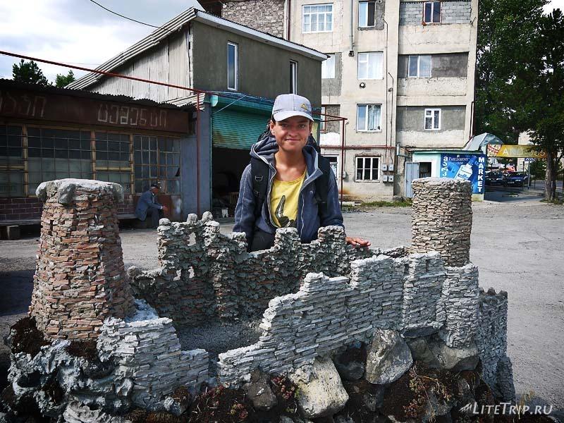 Грузия. Макет крепости Рабат в городе Ахалцихе.