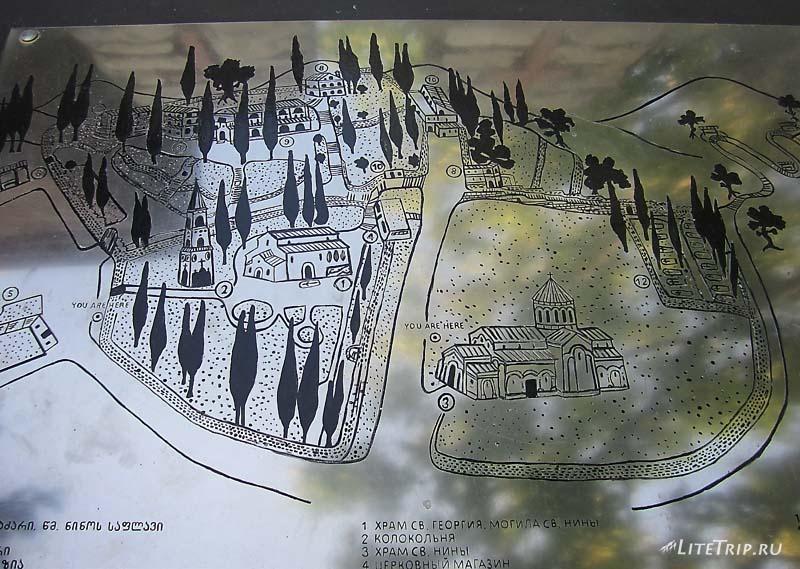 Грузия. Монастырь святой Нино Бодбе - карта.