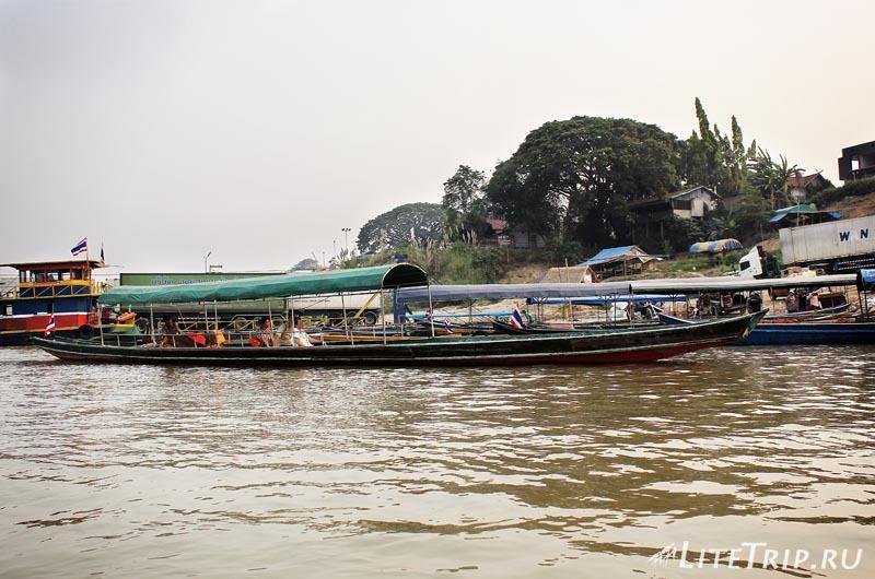 Переход границы Тайланд - Лаос на лодке.