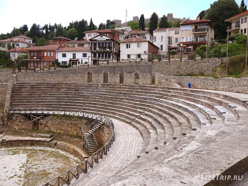 Македония. Римский амфитеатр в Охриде.