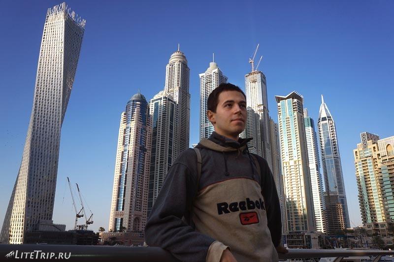 ОАЭ. Дубай Марина - я.