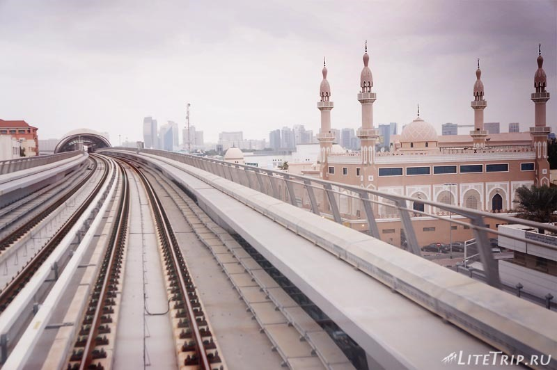 ОАЭ. Дубайское метро без машиниста.