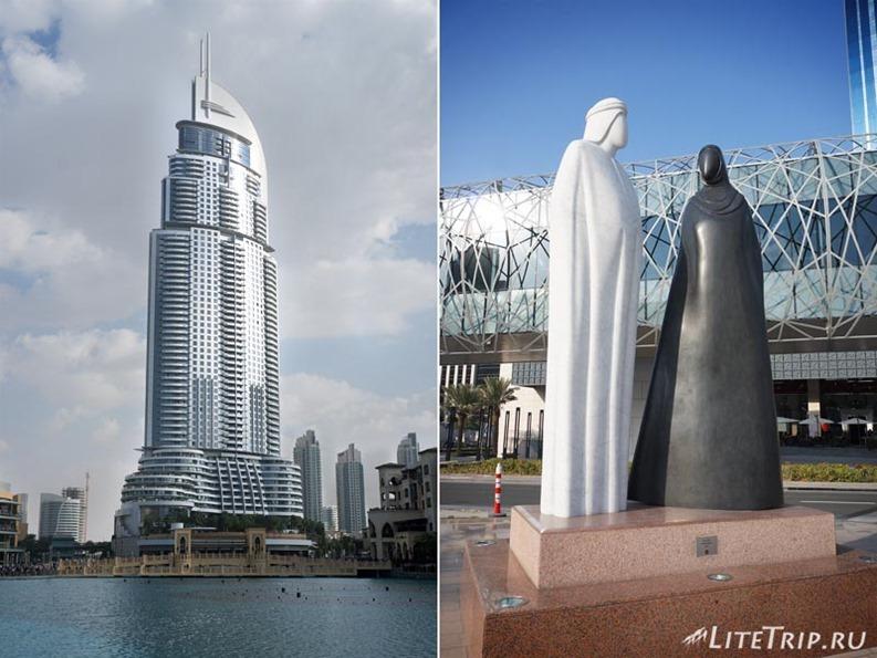 "ОАЭ. Дубай. Памятник ""Вместе""."