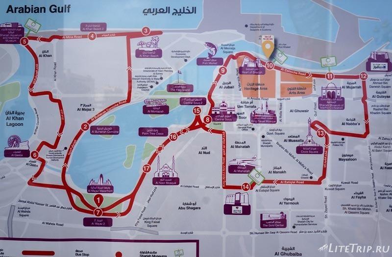 ОАЭ. Шарджа - туристическая карта города