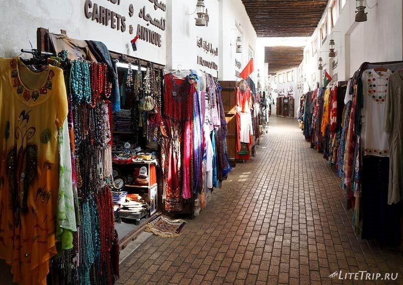 ОАЭ. Шарджа - рынок.
