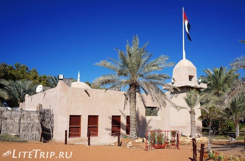 ОАЭ. Абу Даби. Деревня Наследия - крепость.