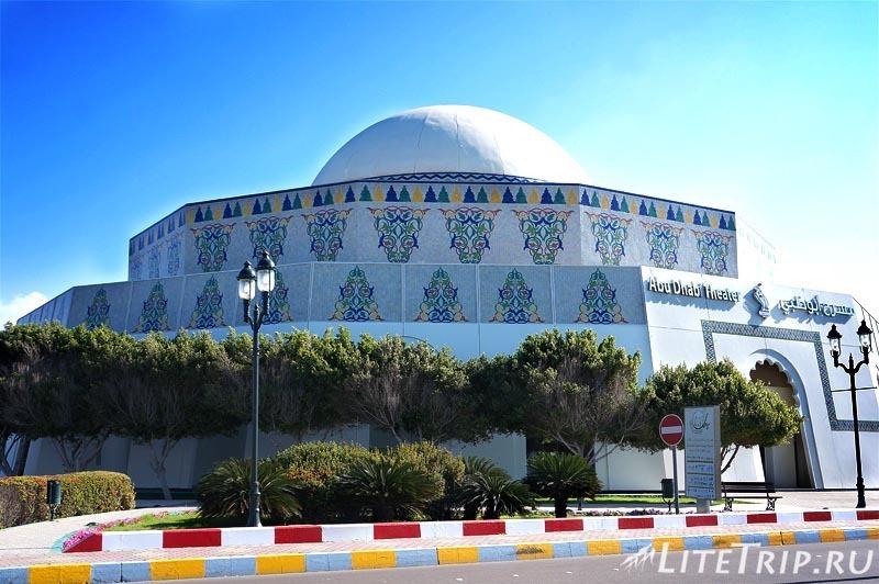 ОАЭ. Абу Даби. Деревня Наследия - театр.
