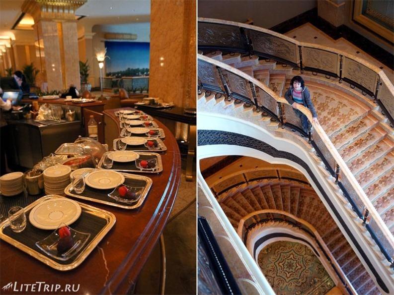 ОАЭ. Абу Даби - отель Emirates Palace, сладости в ресторане.