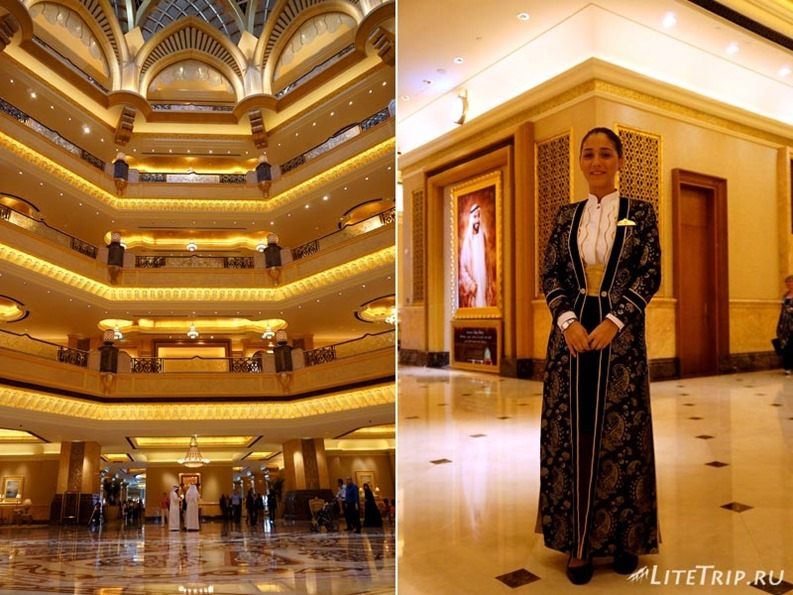 ОАЭ. Абу Даби - отель Emirates Palace, служащие.