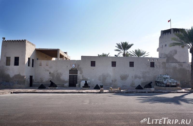 ОАЭ. Форт-музей в Ум Аль Кувейн.