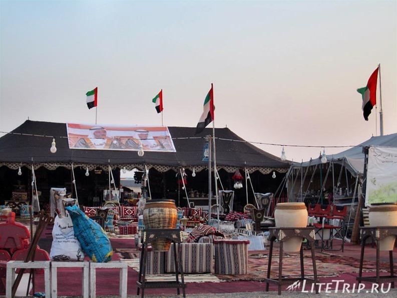 ОАЭ. Рынок по дороге в Ум Аль Кувейн.