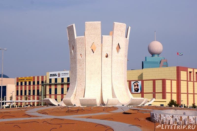 ОАЭ. Рас аль Хайма - в центре города.