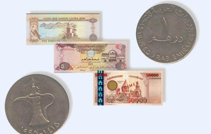 Валюта в ОАЭ.