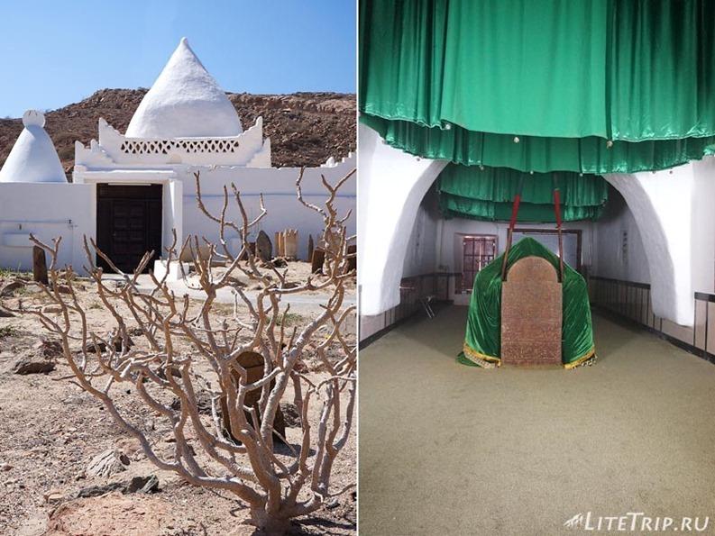 Оман. Мирбат. Мавзолей Бин Али - саркофаг.