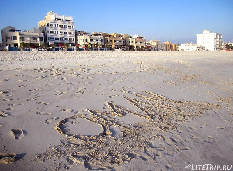 Оман. Салала - отель рядом с пляжем.