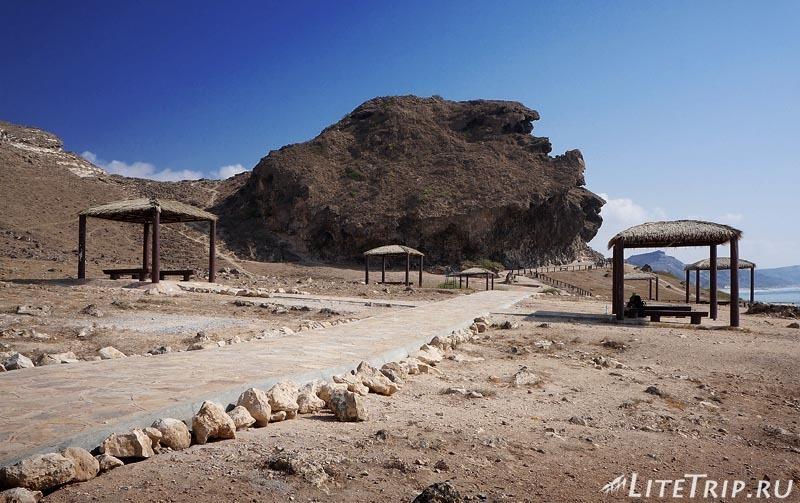 Оман. Магшал - территория гейзеров.