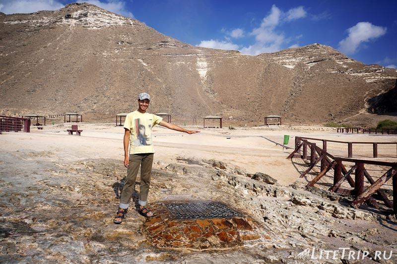 Оман. Магшал - водный гейзер и я.