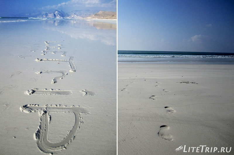Оман. Пляж Магшал - litetrip.