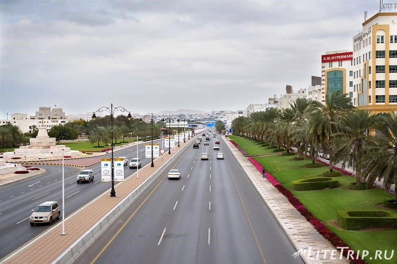 Оман. Маскат - дорога в городе.