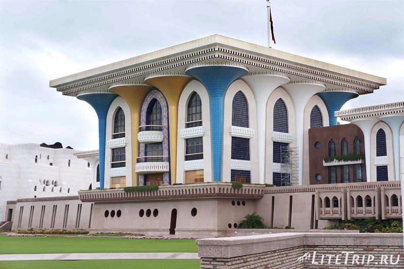 Оман. Старый Маскат - дворец султана Аль Алам.