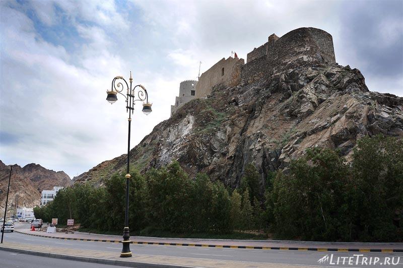 Оман. Старый Маскат - Матра форт.