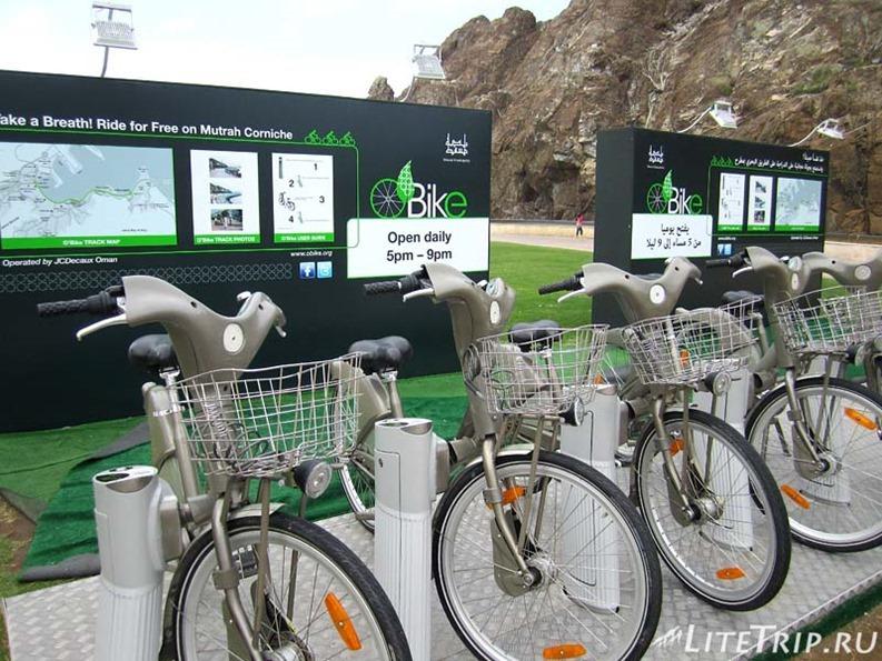 Оман. Старый Маскат - велосипеды на прокат.