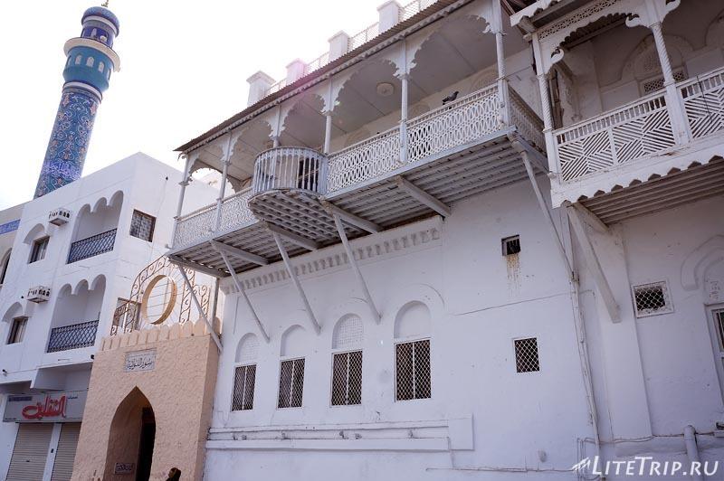 Оман. Старый Маскат - архитектура зданий.