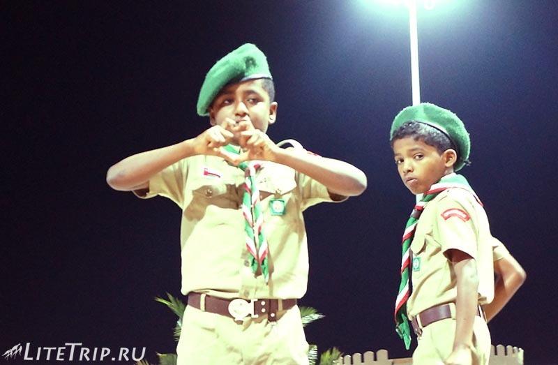Оман. Фестиваль в Маскате - мальчишки.