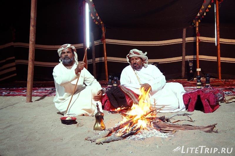 Оман. Фестиваль в Маскате - у костра.