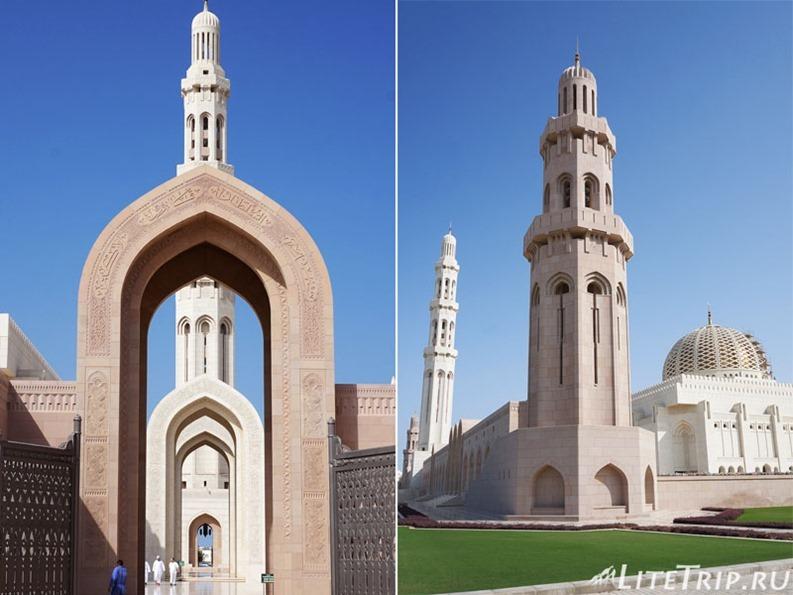 Оман. Главная мечеть султана Кабуса - минареты.