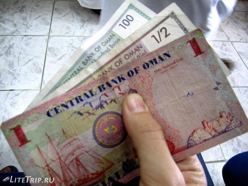 Оманские деньги - реал.