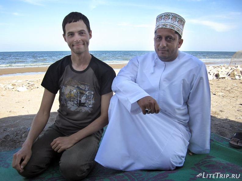 Оман. Ланч на берегу моря.