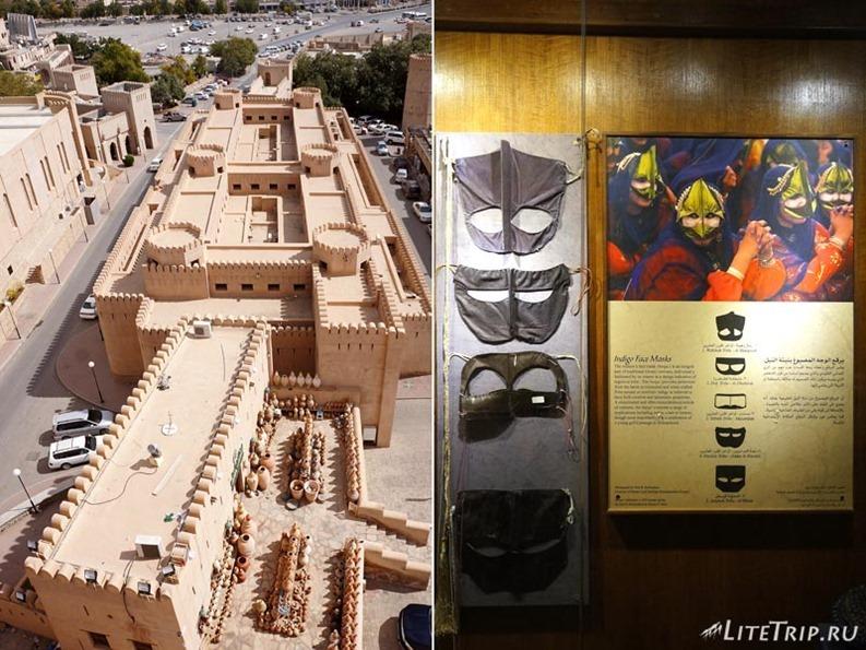 Оман. Форт Низвы - женские маски.