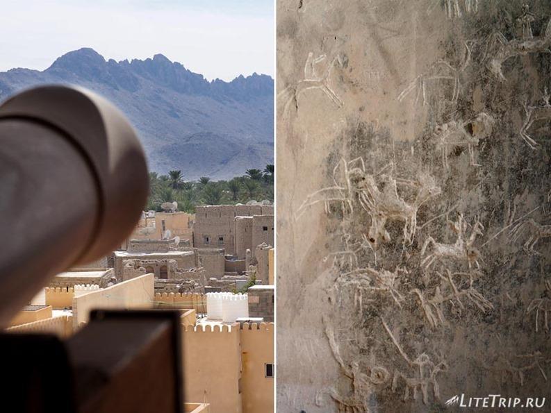 Оман. Форт Низвы - рисунки и пушка.