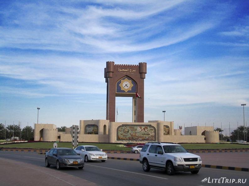Оман. Объездная дорога Маската.