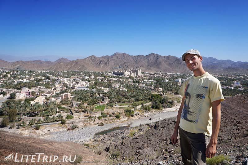 Оман. Бахла - вид с горы на город.