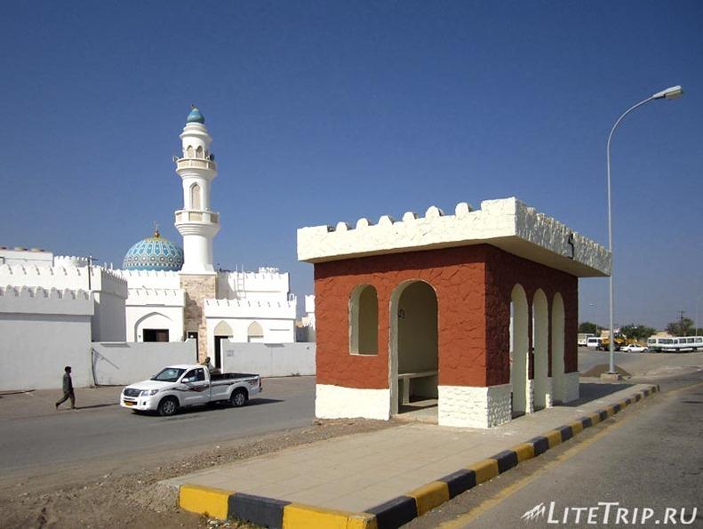 Оман. Выезжаем из Сура - остановка.