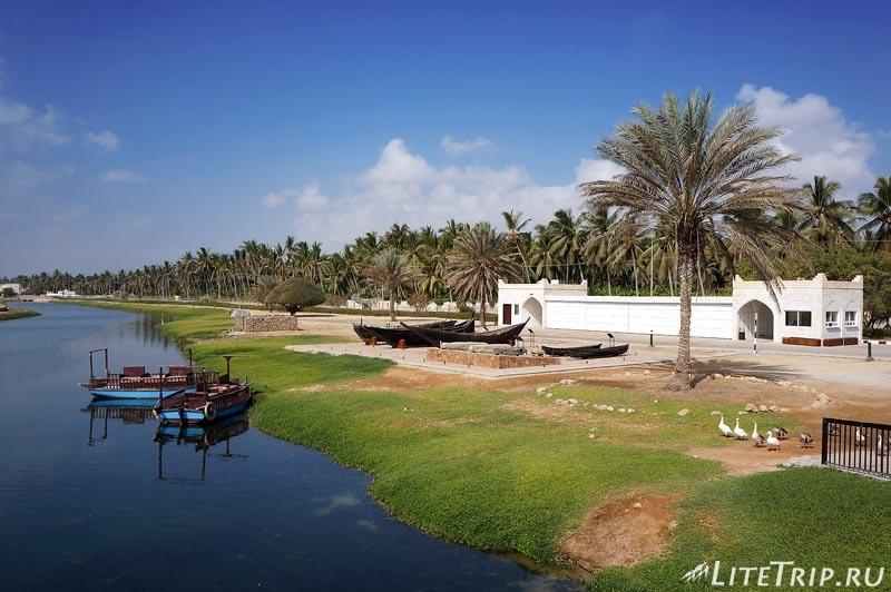 Оман. Салала. Музей Аль Балид - река.