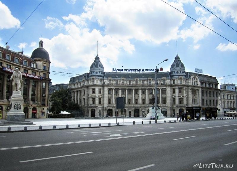 Румыния. Центр столицы Бухарест.