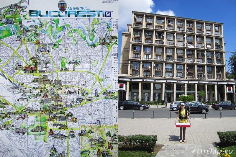 Румыния. Карта города Бухарест.